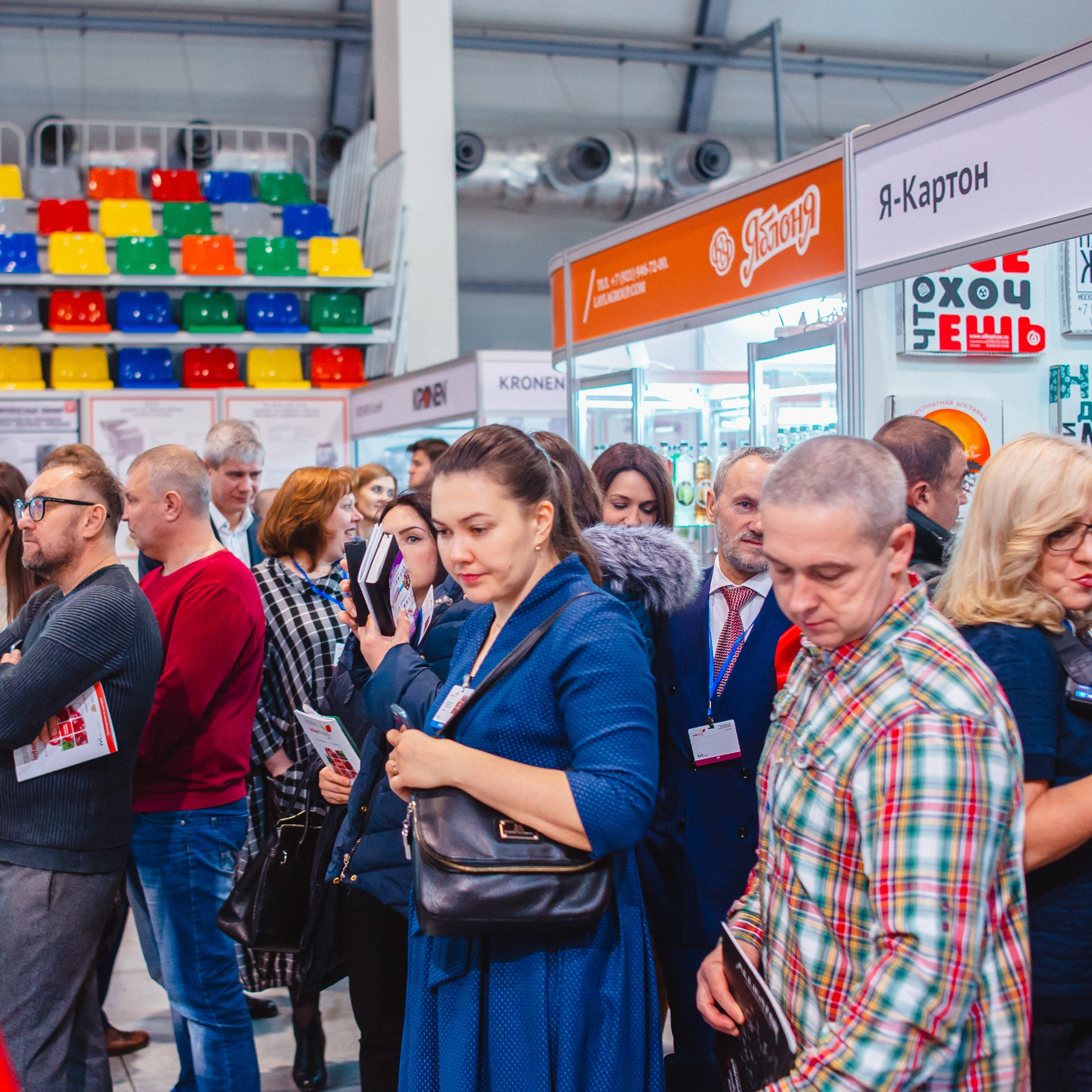 Find customers and distributors in the Urals